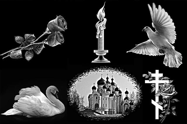 Изображения на памятниках на могилу